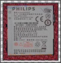 飞利浦9@9R电池飞利浦9A9R电池手机原装正品A20XDB/OZC电板 座充 价格:42.00