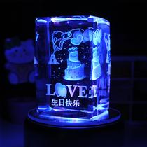 包邮送女友礼物创意生日礼品水晶星座MP3音乐盒八音盒天空之城 价格:34.00