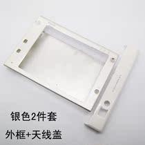 特价 多普达U1000原装外壳 U1000外壳 HTC 银色 黑色机壳 价格:12.00