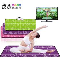 悦步双核中文高清电视电脑两用加厚双人瑜伽跳舞毯减肥跳舞机包邮 价格:232.78