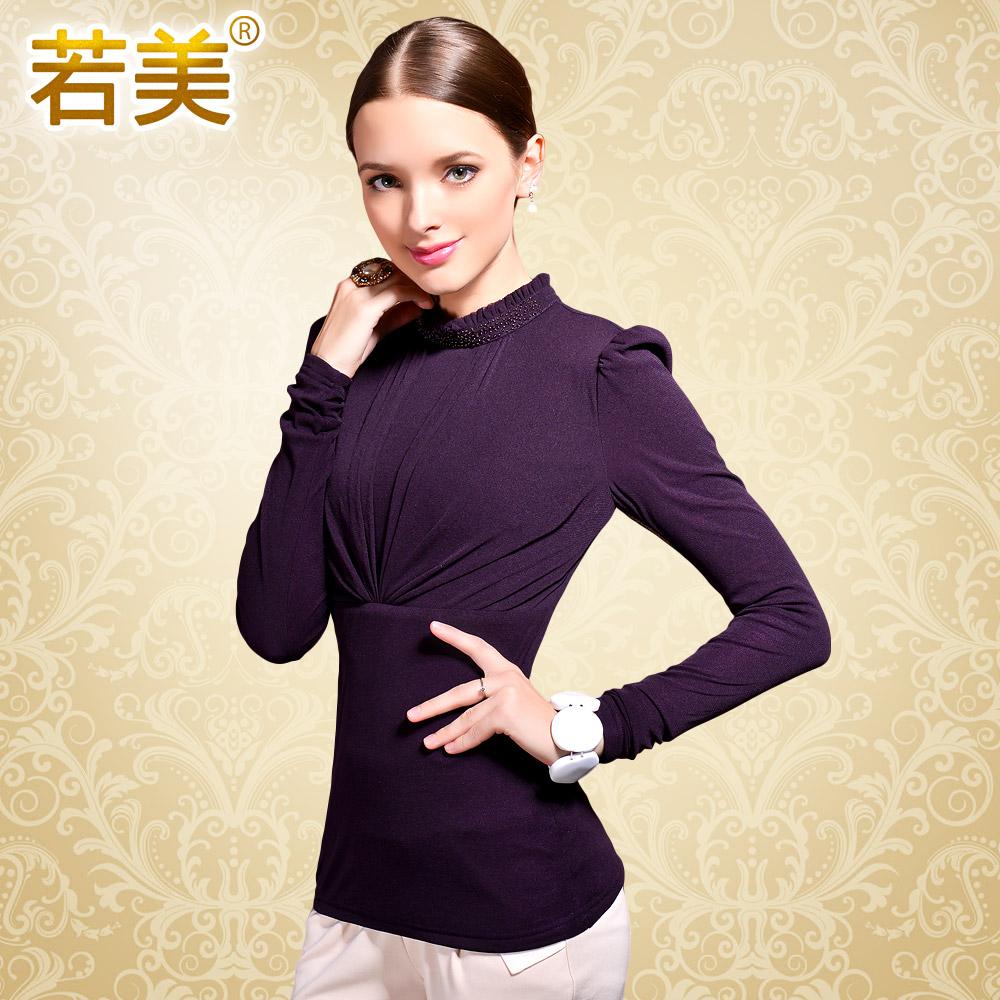 若美 2013秋冬新款T恤 立领长袖打底衫 修身褶皱加绒女小衫18384R 价格:187.60
