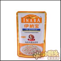 伊纳宝INABA 伊奈宝低脂肪系列 鸡肉与混合蔬菜 80克 犬用湿粮 价格:3.50