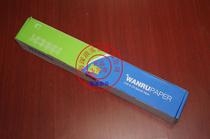 万如 A1 620*70 73克 硫酸纸 CAD 描图纸 73G 天然描图纸 透明纸 价格:80.00
