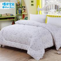 博洋宝贝家纺 儿童床上用品 保暖冬被子被芯 阳光王子大豆冬被 价格:438.90