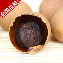 肉很厚 最好的货AA级桂圆干龙眼干一斤肉厚籽小干果包邮特价团购 价格:17.90