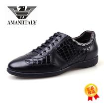 AMANIITALY/意大利阿玛尼男鞋高档休闲鞋真皮鞋单鞋英伦板鞋正品 价格:780.00