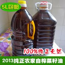2013年非转基因菜油宜昌纯正香浓菜籽油食用油农家自榨5L包邮 价格:69.80