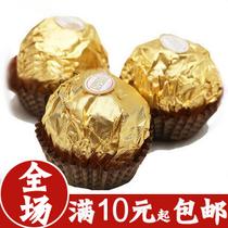 全场19起包邮 意大利费列罗 榛果威化巧克力 T3 金莎 3粒装 37.5G 价格:8.20