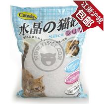 台湾Comely康迪 抗菌型水晶猫砂(小颗粒) 3.8L 江浙沪皖包邮 价格:32.00