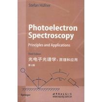 光电子光谱学 书籍 商城 正版 文轩网 光学 价格:68.60