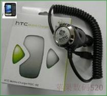 多普达C720 C730 S730 S700 P4550 D810 P5500 D900车充 2A输出 价格:13.00