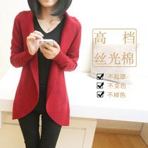 2013秋季新款女装 针织衫女开衫韩版长袖 大码修身中长款外套毛衫 价格:199.00