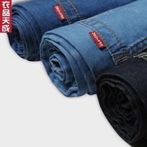 衣品天成 秋装男士牛仔裤 男装长裤子 韩版潮流直筒牛仔裤 男 价格:109.00