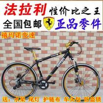 27速山地车自行车变速公路自行车赛车公爵PK捷安特美利达包邮26寸 价格:930.00