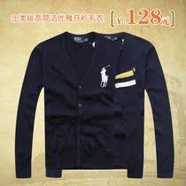 正品代购保罗毛衣开衫 2013秋季长袖polo男士针织衫 拉夫劳伦男装 价格:128.00