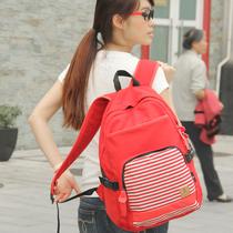 橙路包包2013新款女包双肩包复古包背包旅行包学生书包电脑包包邮 价格:67.20