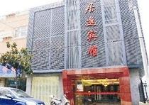 上海酒店上海居逸宾馆青浦青浦商务房 价格:206.00