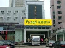 常州旅游常州福兰特连锁旅店(广化桥店)火车站地区大床房 价格:158.00