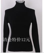 清仓特价女紧身高领打底羊毛衫 厚毛衣 保暖羊绒衫 针织衫短款 价格:12.00