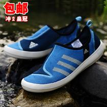 阿迪达斯正品溯溪鞋男鞋女鞋超轻透气速干涉水鞋户外水陆两栖鞋 价格:138.00