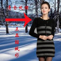 秋冬新款貂绒衫 长款貂绒衫毛线连衣裙圆领毛衣 保暖针织衫羊绒衫 价格:204.75