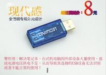 乐光LG-S9正品USB电源放大器 大功率无线网卡必备首先 赠防蹭技术 价格:8.00