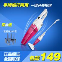 美的吸尘器 家用 SC861A迷你小型手持推杆式正品联保超静音吸尘机 价格:149.00