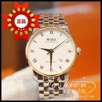 沙特代购 联保发票 正品 MIDO美度贝伦赛丽机械男表M8600.9.26.1 价格:4650.00