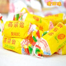 【山东馆】山东 青岛特产 零食品 高粱饴 软糖圣福记喜糖 1斤包邮 价格:9.80
