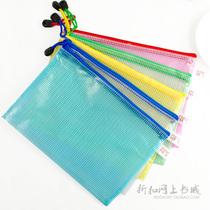 【加厚型】A4/A5/B5塑料文件袋网格半透明拉链学生作业袋档案袋防 价格:2.90