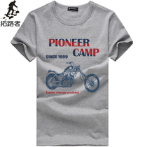 拓路者 男款短袖T恤衫摩托车男生纯棉圆领宽松潮半截袖体恤文化衫 价格:49.00