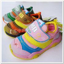 2013秋款正品阿曼迪宝宝小童鞋53-9 男女透气布单鞋学步运动休闲 价格:42.00