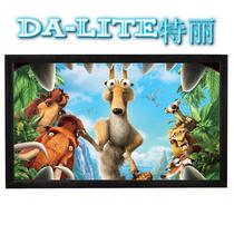 美国特丽DA-LITE 80寸豪华纳米高清画框幕 投影机幕布 价格:3500.00