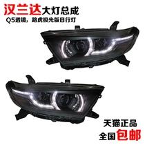 丰田12汉兰达大灯总成12款汉兰达大灯改装极光版双光透镜氙气大灯 价格:1100.00
