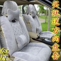 汽车座垫坐垫冬季新款雷诺塔利斯曼科雷傲风景车垫毛垫汽车用品02 价格:156.54