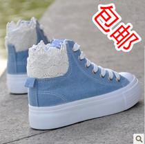 2013新款韩版潮帆布鞋蕾丝松糕厚底鞋内增高高帮休闲鞋帆布女单鞋 价格:49.00