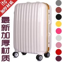 拉杆箱20寸万向轮24寸正品旅行箱ABS日本ITO女可爱PC行李箱包28寸 价格:355.50