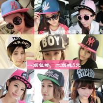 承诺爱 包邮棒球帽 hiphop平沿帽原宿 嘻哈男女韩版潮街舞帽子 价格:15.00