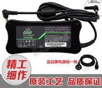 五皇冠联想19V4.74A笔记本电源适配器Y450Y550Y530 G450 G430送线 价格:36.00