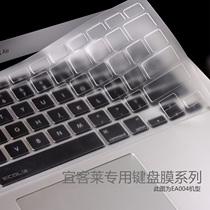 宜客莱 笔记本键盘保护膜 toshiba东芝 Portege R700.R830 价格:29.00