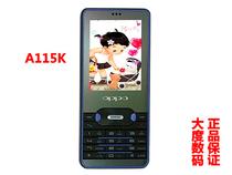 OPPO A115/ OPPO A115K 音乐手机 全新正品行货 包邮 尾货促销 价格:105.00