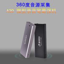 清华同方A30录音笔微型高清远距专业正品降噪 U盘MP3播放器 包邮 价格:128.00