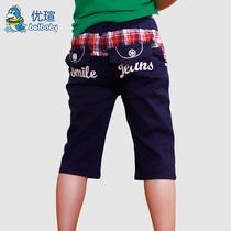 男童中裤童装夏装2013新款儿童短裤休闲大童五分裤韩版E023-2 价格:49.00