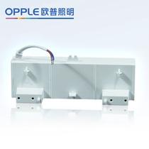 欧普电工电子镇流器OP-YZ45D 方灯MQ185-45W专用 价格:33.80