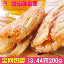 特产海鲜零食品 碳烤拉松鱿鱼丝批发 风琴手撕鱿鱼片 熏烤鱿鱼片 价格:13.44