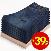 2013新款 男装男士牛仔裤 男式直筒中腰修身牛仔长裤子大码韩版潮 价格:99.00