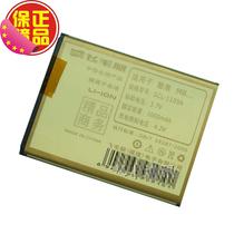正品飞毛腿魅族M8 SE/RE 8G 16G 1000mAh高容量精品商务手机电池 价格:32.00