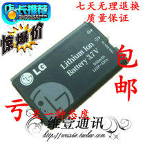 LG GB101 GS101 GS100 T500 A100 KV230 KX196电池 LGIP-531A电池 价格:18.00
