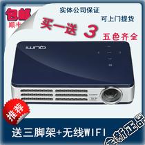 丽讯QUMI Q5投影机iphone手机微型3D便携商务投影仪全新大陆行货 价格:3811.50