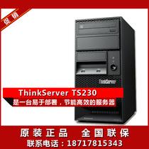 联想服务器 TS130 TS230 TS430 TS530 G2130 E3-1225 2G DVD 价格:2199.00